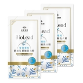 《台塑生醫》BioLead抗敏原濃縮洗衣精補充包 嬰幼兒衣物專用1kg(3包入)
