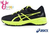 ASICS慢跑鞋 大童鞋 GT-1000 透氣運動鞋 足弓鞋墊  M7629#黑黃◆OSOME奧森童鞋/小朋友
