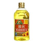 得意的一天國民黃金調合油2L【愛買】