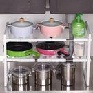 2層 可伸縮廚房用品水槽下置物架不銹鋼灶台櫥櫃瀝水儲物收納架子