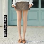 絲襪光腿肉色神器女秋冬季超自然雙層裸感打底連褲絲襪女春秋薄款外穿 【母親節特惠】