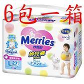 妙而舒 妙兒褲嬰兒紙尿褲 L ( 箱購 27片 X 6包 )