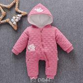 嬰兒加厚連體衣服冬裝6個月9男女寶寶唐裝3爬服1歲加絨哈衣新年服 多色小屋