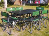 桌椅 戶外折疊桌椅沙灘草坪野營用品休閒靠背椅便攜式垂釣椅 igo城市玩家