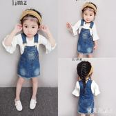 女童牛仔吊帶裙 寶寶秋裝兒童背帶裙吊帶背心裙子1潮 BF13386『寶貝兒童裝』