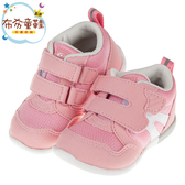 《布布童鞋》Moonstar日本粉色3E楦頭寶寶機能學步鞋(13~15公分) [ I9V114G ]