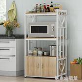廚房置物架落地微波爐架雜物儲物櫃子多層烤箱架4層收納櫃整理架-享家生活館 IGO