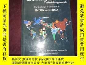二手書博民逛書店Growing罕見cities in a shrinking worldY16696