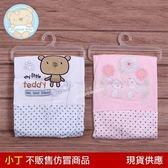 童毯-藍熊粉鼠75*100cm/寶寶嬰兒多用途雙層毯被 SNUGGLE BABY K-BW-112-658