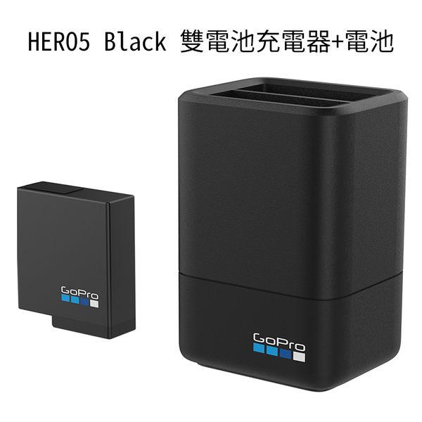 ◎相機專家◎ GoPro HERO5 Black 雙電池充電器+電池 原廠 充電電池 充電器 AADBD-001 公司貨