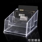5個透明名片盒桌面個性創意商務卡片座收納銀行卡盒展示架男士  中秋節全館免運