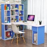 電腦桌-學生書桌帶書櫃書架組合轉角電腦桌台式家用簡約兒童學習寫字桌 完美情人館