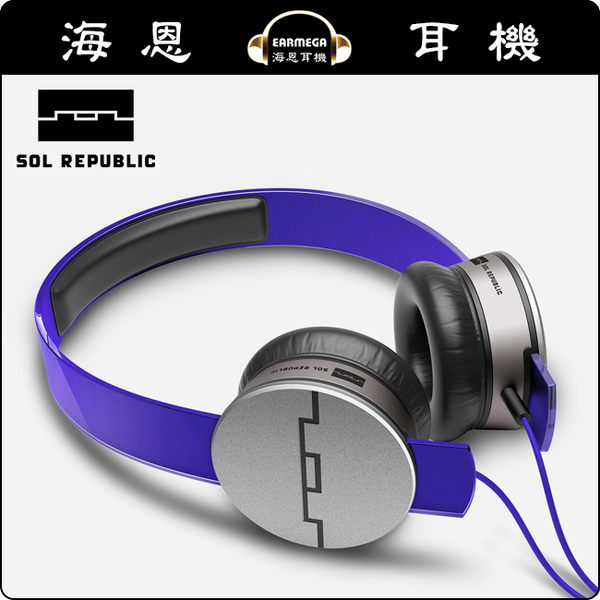 SOL REPUBLIC Tracks HD 美國 耳罩式耳機 紫色 iPhone 支援線控通話 公司貨