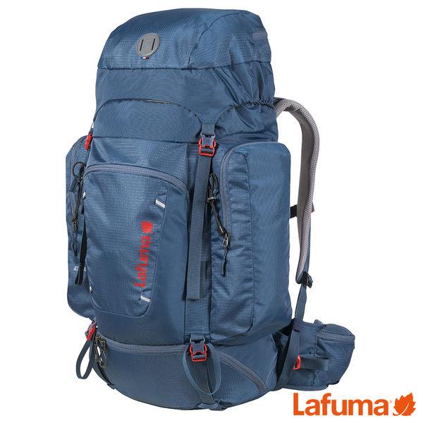 Lafuma ALTIPLANO 45L 專業登山背包-深藍 【GO WILD】