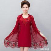 中大尺碼長袖媽媽禮服 結婚禮婚宴禮服套裝連身裙婆婆兩件套裙 nm15492【甜心小妮童裝】
