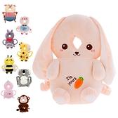 防摔護頭枕 頭部保護墊 寶寶學步防摔枕 安撫娃娃 玩偶-JoyBaby