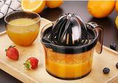 手動榨汁機學生多功能簡易家用水果壓橙汁器迷你小型檸檬wy 嚴選柜惠八八折
