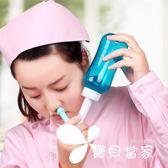 洗鼻器噴霧家用成人兒童鼻炎鼻腔沖洗器 瑜伽洗鼻壺含洗鼻鹽