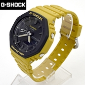 G-SHOCK 街頭軍事亮系雙顯手錶NECG34