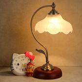 歐式創意時尚台燈臥室床頭燈可調暖光喂奶裝飾台燈溫馨結婚慶台燈   居家物語