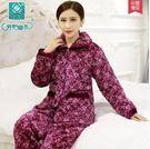 睡衣女冬季三層加厚保暖夾棉睡衣珊瑚絨法蘭絨家居服套裝可愛大碼