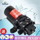 徽源12v水泵電動噴霧器水泵電機小馬達配件高壓自吸泵隔膜泵 NMS造物空間