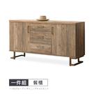 【時尚屋】[MX20]瑞德工業風5尺餐櫃MX20-B19-5-免運費/免組裝/餐櫃
