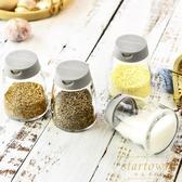 廚房用品玻璃調味瓶調味罐佐料瓶收納盒組合裝【繁星小鎮】