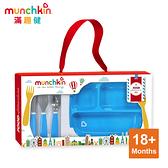 munchkin滿趣健-不鏽鋼餐具餐盤禮盒組-顏色隨機出貨
