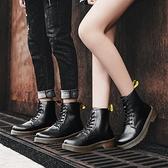 馬丁靴系列 情侶馬丁靴冬季加絨防水高幫皮靴子男韓版潮流一對男女工裝休閒鞋 快意購物網