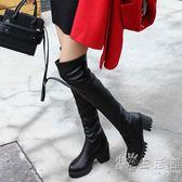 過膝長靴女冬秋季高跟鞋新款高長筒瘦瘦靴黑色粗跟皮靴子彈力   科炫數位