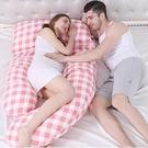 孕婦枕 孕婦枕頭護腰側睡枕側臥靠枕睡墊孕期U型睡枕托腹g睡覺神器床抱TW【快速出貨八折鉅惠】