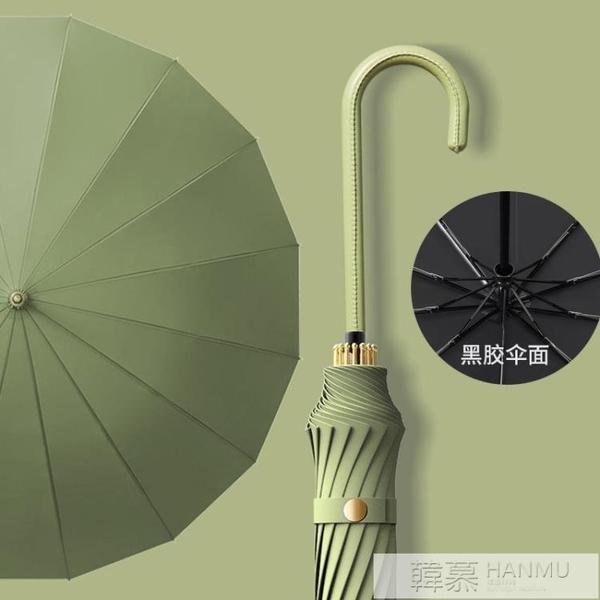 全自動雨傘女晴雨兩用長柄黑膠森系s大號太陽傘遮陽防曬甜美簡約  夏季新品 YTL