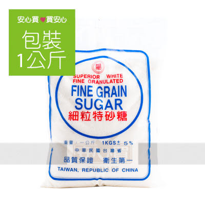【臺陽】細粒特砂糖1000g
