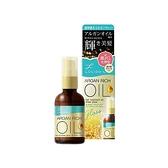 LUCIDO L 樂絲朵 -L摩洛哥護髮精華油(光澤型)60ml【小三美日】