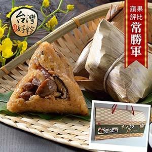 台灣好粽.蘋果評比常勝軍-傳統北部粽(170g×5入×1盒)(提盒)﹍愛食網