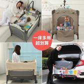 抖音danilove嬰兒床多功能可折疊便攜式搖籃床拼接大床bb床新生兒 XW