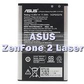 【C11P1501】華碩 ASUS ZenFone 2 Laser ZE601KL/ZE550KL ZE551KL/Selfie ZD551KL Z00UD/ZE600KL Z00MD 原廠電池/原電 3000mAh