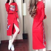 大碼套裝秋季新款韓版俏皮套裝開叉a字連衣裙女秋裝時尚網紅女神范兩件套 Mt8375『Pink領袖衣社』