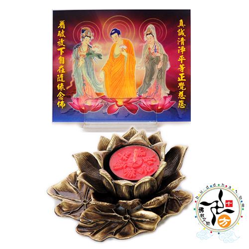 西方三聖{福德}蓮花供燈組   【十方佛教文物】