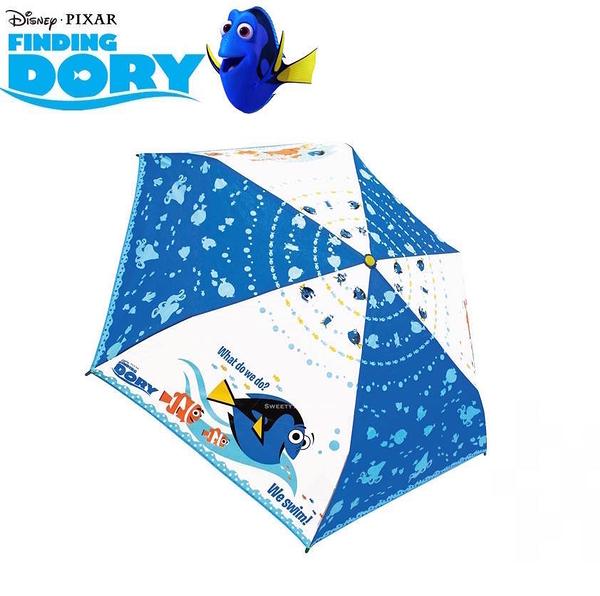 日本限定 迪士尼 海底總動員 DORY 多莉 藍白撞色 折疊傘