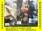 二手書博民逛書店罕見科幻世界譯文版2020(1—4)四本合售Y421847