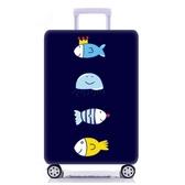 全館83折 20旅行箱外套28皮箱套箱子保護罩26寸拉桿箱保護套24箱套25耐磨29