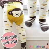 包屁褲/PP褲/屁屁褲+襪子 可愛動物造型針織內搭褲-JoyBaby