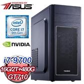 【南紡購物中心】華碩系列【王者之劍】i7-9700八核 GT710 電競電腦(16G/480G SSD/2T)