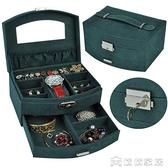 首飾架 首飾盒公主絨式韓國雙層帶鎖珠寶手飾品架收納盒布木質歐 16【免運快出】
