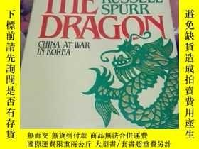 二手書博民逛書店ENTER罕見THE DRAGON --- 英文原版精裝16開本