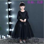熊孩子☃兒童禮服黑色公主裙女童(主圖款1 )黑色長袖長款