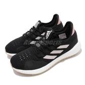 adidas 慢跑鞋 UltraBOOST HD Summer.Rdy W 黑 白 女鞋 涼感 透氣 運動鞋【PUMP306】 EF0703