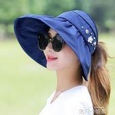 遮陽帽女夏天防曬防紫外線韓版大檐折疊空頂太陽帽帽子夏季防曬帽 依凡卡時尚